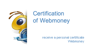 Certificate of Webmoney