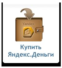 Как с Яндекс денег перевести на Киви - все способы